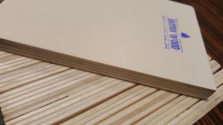 مشاهده محصولات تولیدات شایان چوب